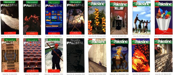 Culture in Palesine: 'This Week In Palestine' magazine