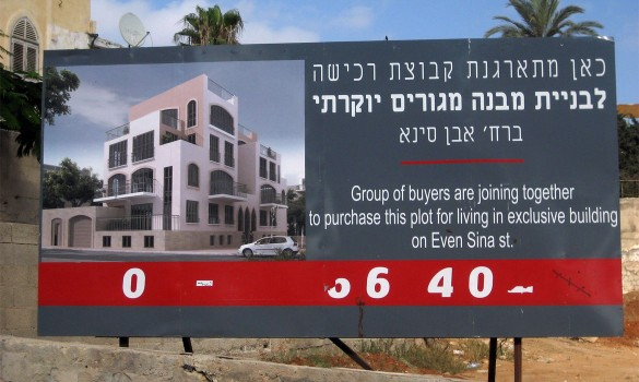 Advertisement in Jaffa for exclusive housing
