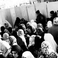 Bethlehem checkpoint, Ramadan