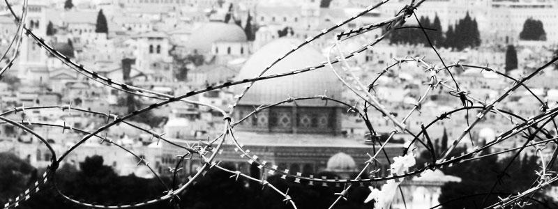Dome of the Rock / Haram Al-Sharif