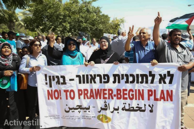 Bedouin community and activists demonstrate against the Prawer Plan on July 15, 2013, Beer Sheva. (Activestills.org)